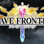 brave frontier free gems